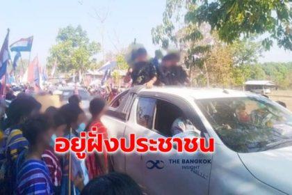 รูปข่าว ทนไม่ไหว! 'ทหารเมียนมา' แปรพักตร์ร่วม 'เคเอ็นยู' ชู 3 นิ้ว ต้านรัฐประหาร