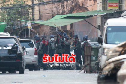 รูปข่าว 'ทูตเมียนมา' แห่ทำ 'อารยะขัดขืน' ต้าน 'รัฐบาลทหาร' สังหารผู้ชุมนุม
