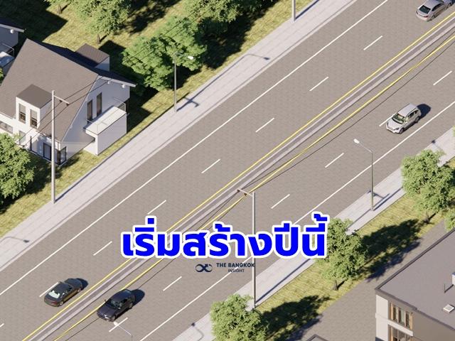 2564 ขยายถนน บางพลี สมุทรปราการ