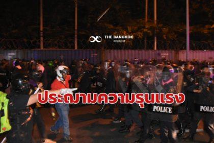 รูปข่าว 'เพื่อไทย' ใส่ยับ ประณามรัฐบาล ใช้ความรุนแรง ม็อบ 28 กุมภา