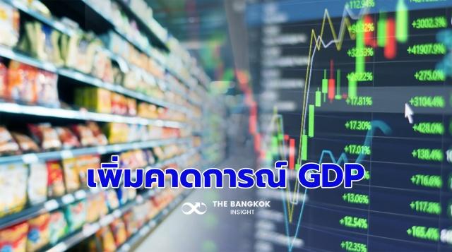EIC เศรษฐกิจ GDP ไทย 2564