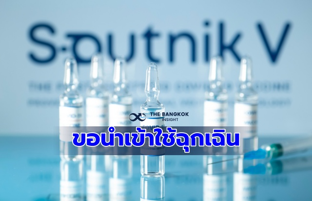 Sputnik V1