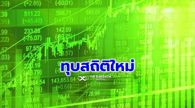 Stocksbitcoin ๒๑๐๓๑๐