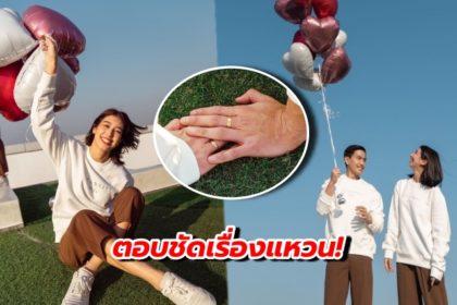 รูปข่าว มิ้นต์ ตอบเรื่องแหวน หลังรัวภาพคู่ ภูผา ฉลองรักหวาน 3,285 วัน