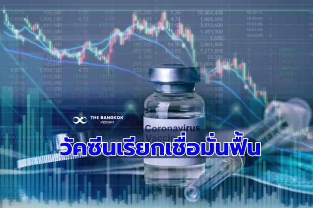 ปี 2565 ปีที่ดีของตลาดลงทุนไทย