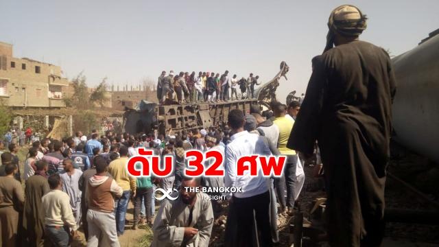 skynews egypt train crash 5318860