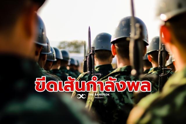ทหาร การเมือง