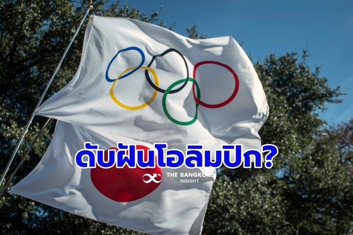 ยกเลิก โอลิมปิก ญี่ปุ่น
