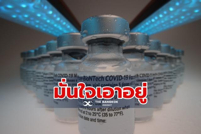 วัคซีนไฟเซอร์ โควิดอินเดีย 111
