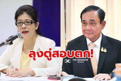 รูปข่าว 'หญิงหน่อย' อัดรัฐบาลสอบตกแก้โควิด ลั่นคนไทยอดทนอย่างสุด ๆ แล้ว!!