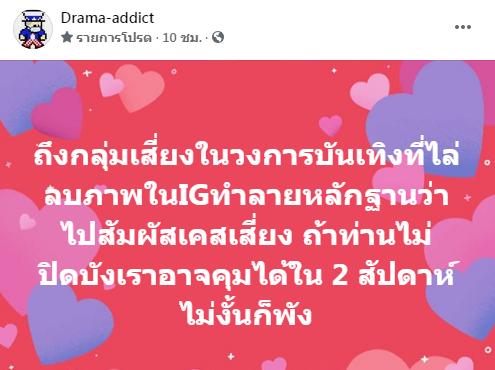 เพจดัง74641