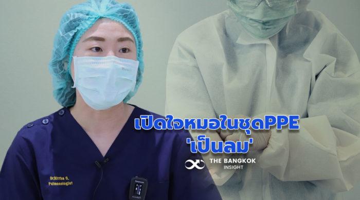 แพทย์14 0