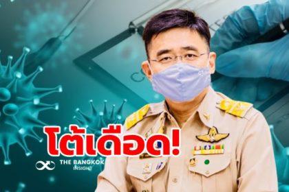 รูปข่าว 'โฆษก สธ.' โต้เดือด!! ปมฝ่ายการเมืองกล่าวหาวัคซีนไทยสุดแย่