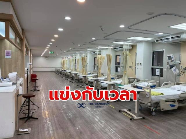 โรงพยาบาลมหาราชนครเชียงใหม่ เตียงโควิด