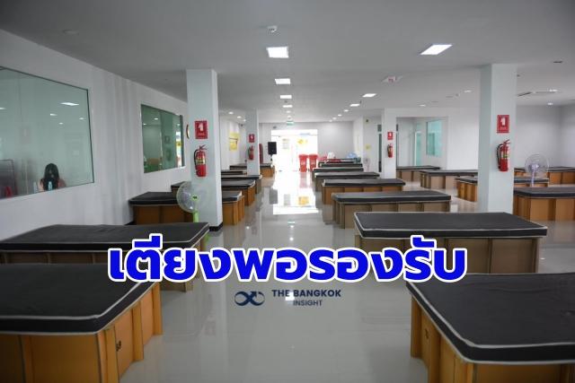 โรงพยาบาลสนาม กทม. 5465กหด