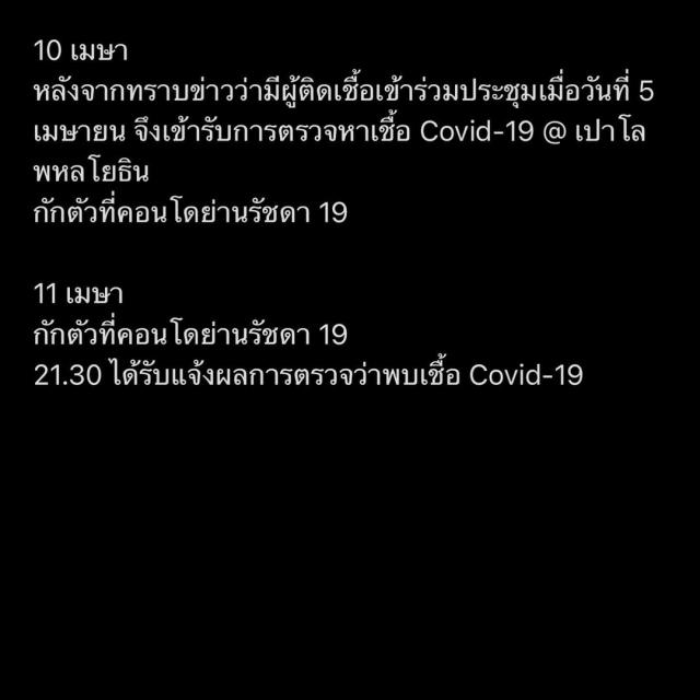 1 โดม เดอะสตาร์ 6