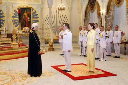รูปข่าว 'ในหลวง-พระราชินี' พระราชทานพระบรมราชวโรกาส ให้เอกอัครราชทูตเข้าเฝ้าฯ
