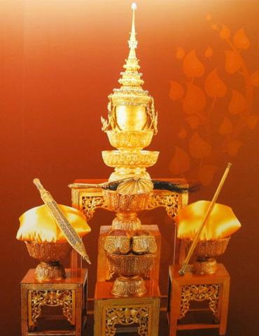 370px royal regalia of Thailand