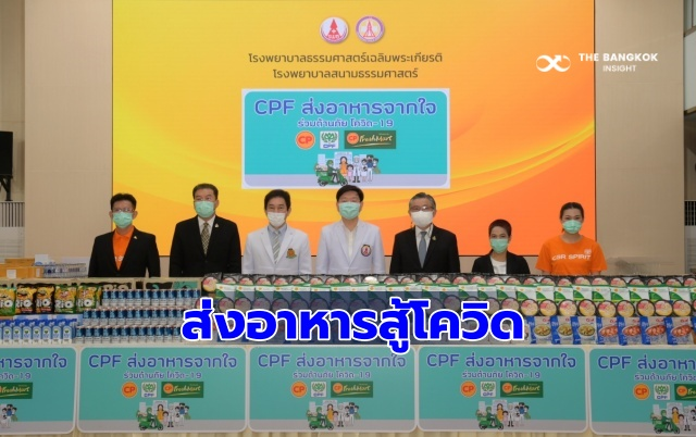 CPF 6