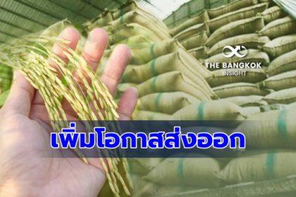 รูปข่าว ข่าวดี! ข้าวหอมมะลิไทย มีชื่อภาษาจีนกวางตุ้งแล้ว เพิ่มโอกาสส่งออกฮ่องกง