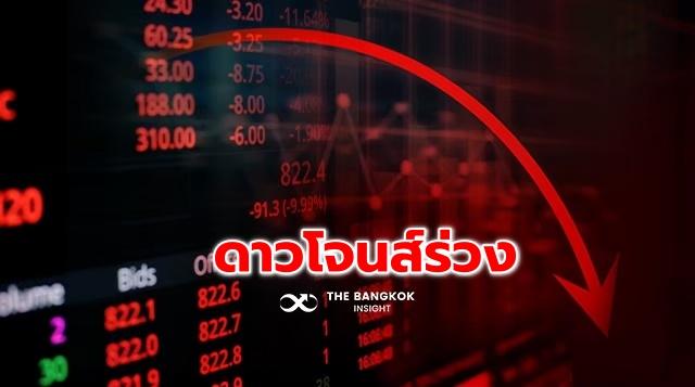 Stocksbitcoin ๒๑๐๔๐๗7888