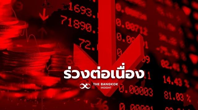 Stocksbitcoin ๒๑๐๔๐๘