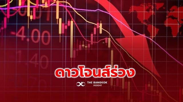 Stocksbitcoin ๒๑๐๔๑๙ 0