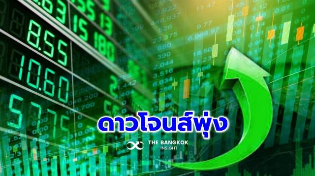 Stocksbitcoin ๒๑๐๔๒๓ 0