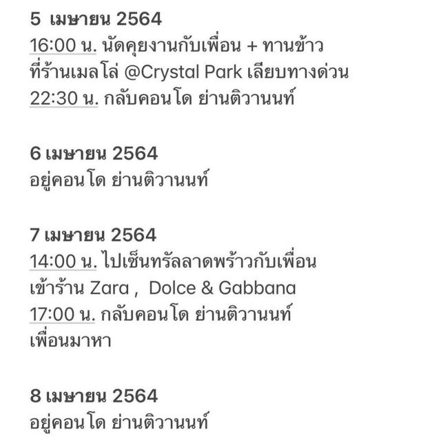 batch 324 1