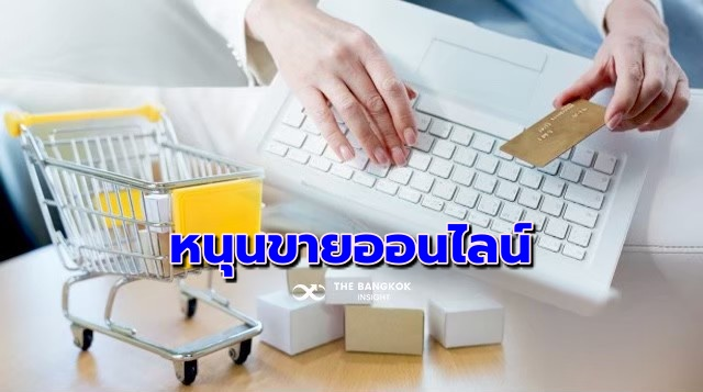 shopping online ๒๑๐๔๐๓ 0
