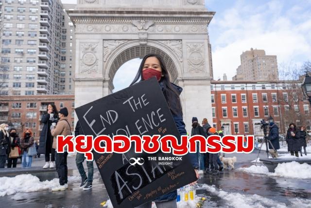กฎหมาย หยุดเกลียดชัง เอเชีย