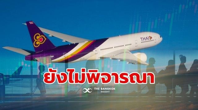 การบินไทย ครม. 465