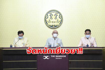 รูปข่าว ครม.จัดหนักทุ่ม 2.3 แสนล้านเยียวยาโควิดระลอกใหม่ ใครได้บ้างเช็คเลย!