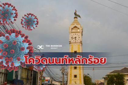 รูปข่าว โควิด นนทบุรี ยังพุ่งเกินร้อย วันนี้ติดเชื้อเพิ่ม 109 ราย เช็คสถานที่เสี่ยง ด่วน!