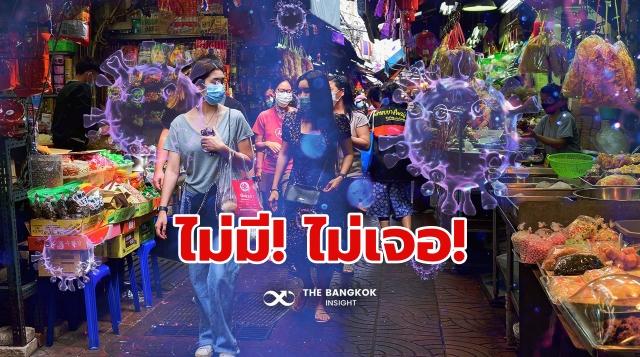 ศบค. ปัดข่าว โควิดพันธุ์ไทย