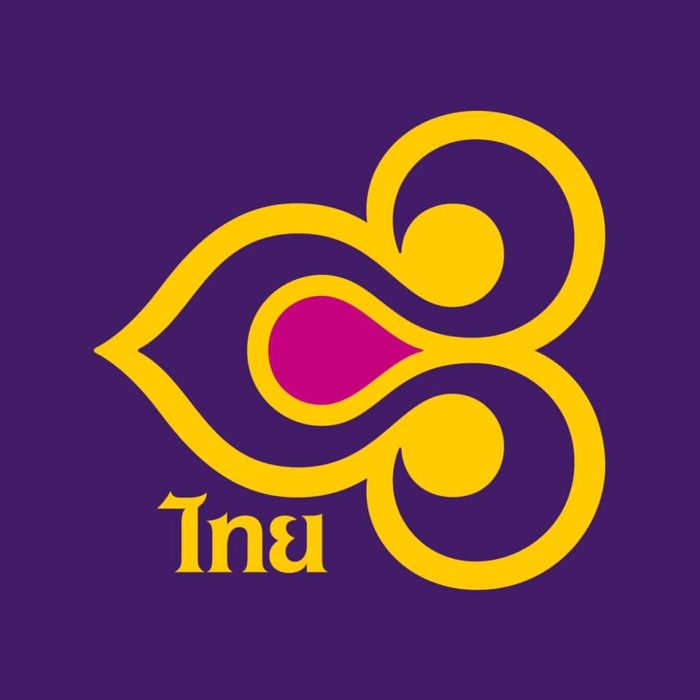 เจ้าหนี้การบินไทย