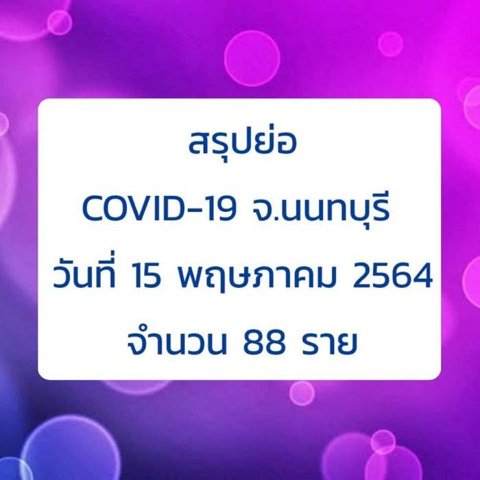 186477929 309835577321356 8172899220438735243 n