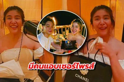 รูปข่าว หนูนา ยิ้มแก้มปริ จูเนียร์ พาเที่ยวเกาะ พร้อมเซอร์ไพรส์กระเป๋าแบรนด์เนมในวันเกิด