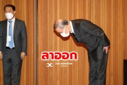 รูปข่าว ประธาน 'บริษัทนมเกาหลีใต้' ลาออก เซ่นงานวิจัยฉาว 'โยเกิร์ตลดความเสี่ยงติดโควิด'