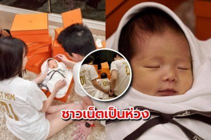 รูปข่าว ชาวเน็ตเป็นห่วง โร่เตือน กันต์-พลอย จับลูกถ่ายแบบ ท่านี้ไม่เหมาะกับเด็กวัย 1 เดือน