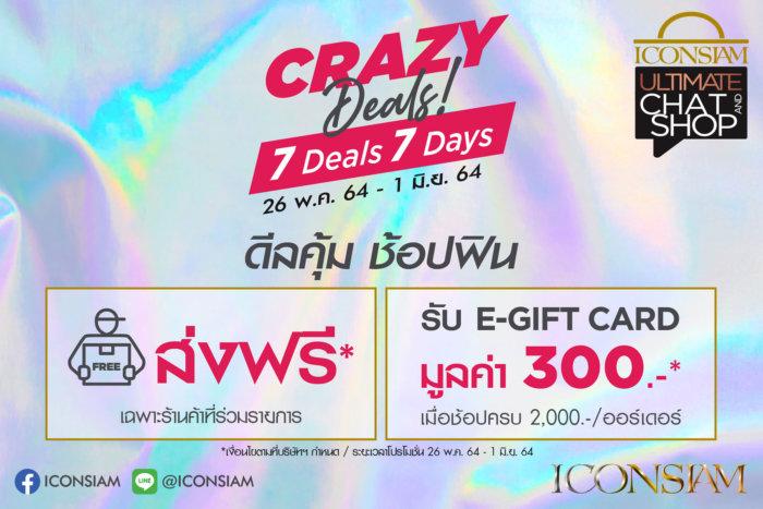 Crazy Deals 7 Deals 7 Days 26 May 1 Jun 2021