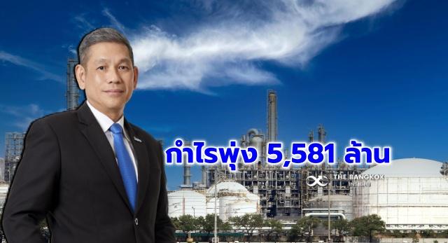 IRPC 280464