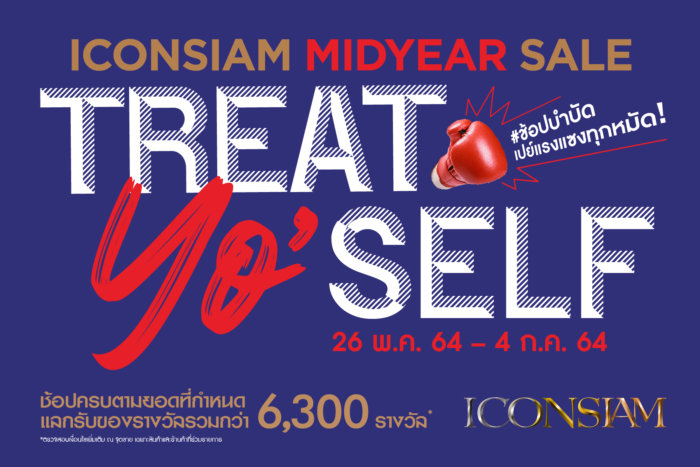 MidYear TREAT YO SELF 26 May 4 Jul 2021