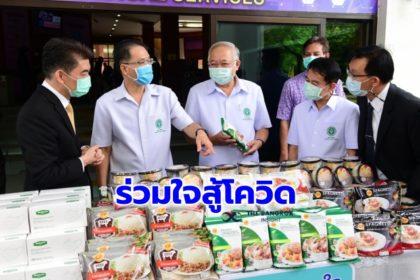 รูปข่าว 'เครือซีพี' ส่งมอบ 'อาหาร-ครุภัณฑ์' สนับสนุนกรมการแพทย์ สู้โควิด