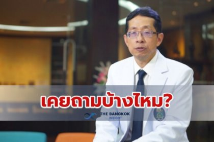 รูปข่าว ปมเปิดประเทศ120 วัน! 'หมอนิธิพัฒน์' โพสต์ เคยถามภาคการแพทย์บ้างไหม