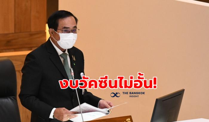 นายกรัฐมนตรี