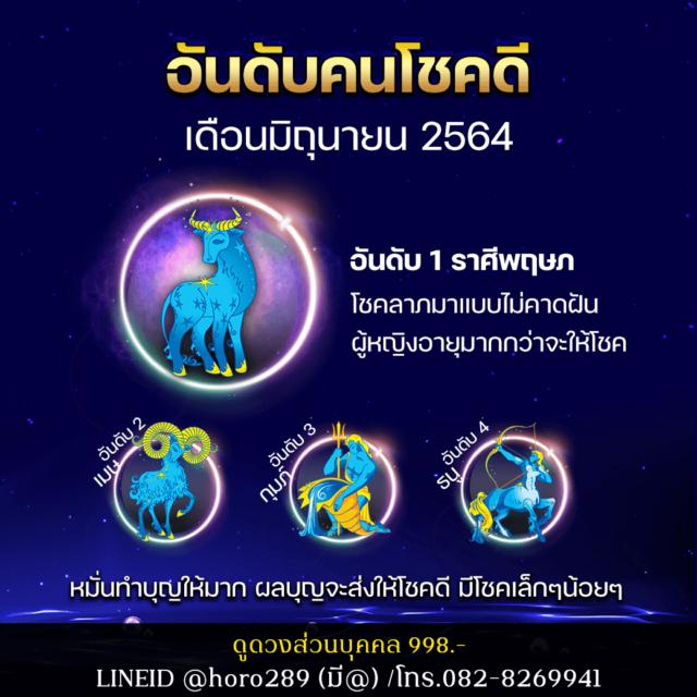 197745838 1470469156653498 5599218677060328356 n e1623721598449