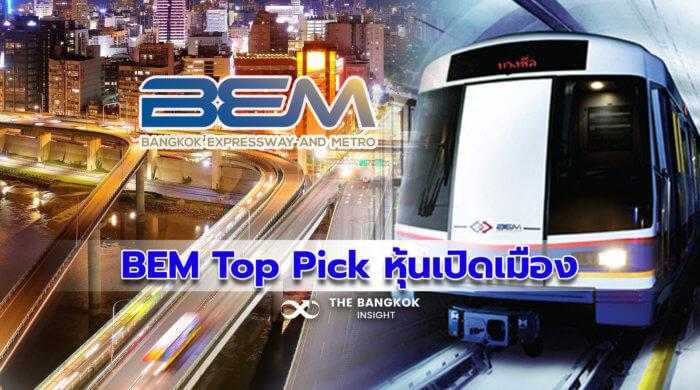 BEM Top Pick หุ้นเปิดเมือ