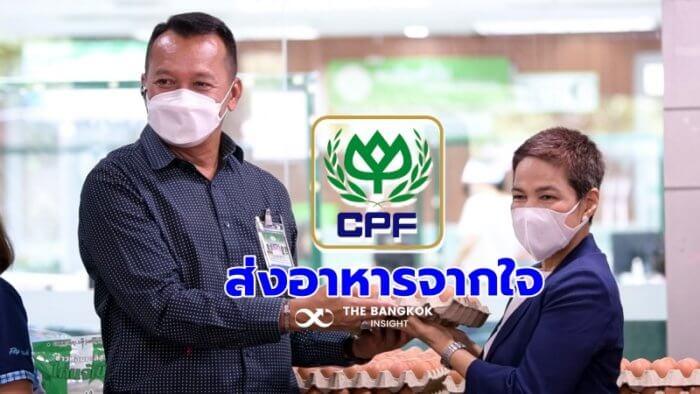 CPF Huai Khwang 3