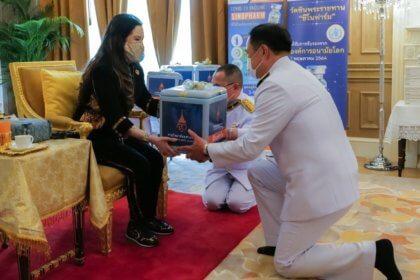 รูปข่าว 'กรมพระศรีสวางควัฒนฯ' พระราชทาน 'วัคซีนซิโนฟาร์ม' ฉีดผู้ด้อยโอกาส ผู้พิการ ผู้มีรายได้น้อย